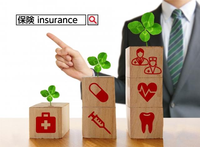 外貨建て終身保険をおすすめしない3つの理由。